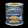 Hammerite / Хаммерайт молотковая эмаль/краска по ржавчине